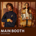 Main Booth Up to 25% OFF with Select Products