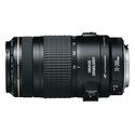 EF 70-300mm f/4-5.6 IS USM Refurbished Lens