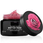 英国玫瑰香浴盐