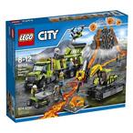 城市系列火山大爆发