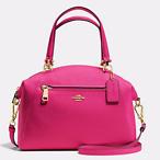 粉色手拎包