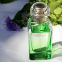 Hermes 爱马仕Un Jardin 屋顶花园女士香水
