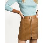 Brown Zip Skirt