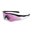 Oakley Unisex M2 Frame Sunglasses