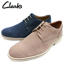 Clarks: Extra 40% OFF Sale + Free Shipping