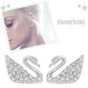 Lord & Taylor: 20% OFF All Swarovski Jewelry