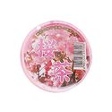 Gyokuroen Cherry Tea 40g