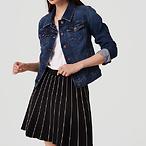 Striped Sweater Skirt