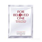 For Beloved One 宠爱之名
