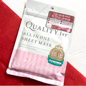 Quality First 多效合一胶原蛋白高保湿面膜50片