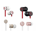 Beats by Dre urBeats or urBeats 5S In-Ear Headphones