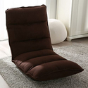 Adjustable Customizable Foldable Gaming Lounge Chair