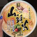 Nissin Instant Cup Ramen Santouka Ramen with Asahikawa Pork Bone Based Soup Set of 4