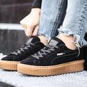 PUMA 麂皮复古运动鞋