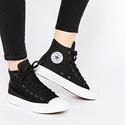 Nordstrom Rack: Converse 鞋履服饰等折扣高达 60% OFF