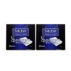超省水化妆棉2盒