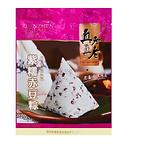 紫糯赤豆粽