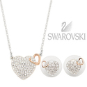 Swarovski Summer Sale: Up to 50% OFF Select Styles