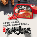 BASHULANREN Instant Spicy Hot Pot