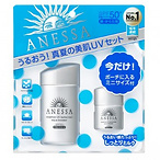 ANESSA Essence UV Set