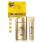 ANESSA Perfect UV Set