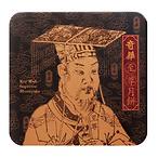 香港奇华蛋黄火腿五仁月饼
