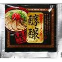 Japanese Noodles Tonkotsu Ramen Concentration Pork Bone Soup 10 Packs