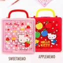Sanrio: 订单满$45免费送 Hello Kitty 便笺套装