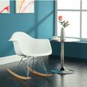 Rocker Lounge Chair in White