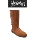 Journeys: 30-50% OFF On Select Styles
