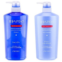 Shiseido Aquair Shampoo & Conditioner Set