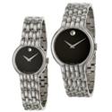 Movado Women's or Men's Veturi Watch