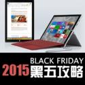 2015 Black Friday Tablets / 2-in-1 Laptops