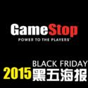 【2015 商家黑五海报详解】GameStop