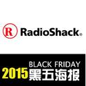 【2015商家黑五海报详解】Radio Shack