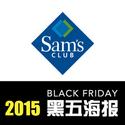 Sam's Club 2015黑五广告
