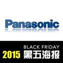 Panasonic's Black Friday 2015 Ad