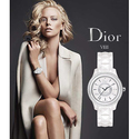 Christian Dior VIII White Mother of Pearl Dial Ceramic Ladies Watch