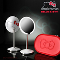 Simplehuman x Hello Kitty Sensor Mirror