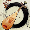 Traditional Chinese Musical Instruments Sale from $15.44