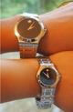 Movado Women's & Men's Stiri Watch