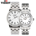 Tissot T-Classic Dream Couple Watch