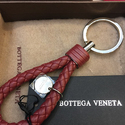 Bottega Veneta  Intrecciato Leather Loop Key Chain
