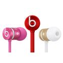 Beats by Dre UrBeats 2.0 Earbuds