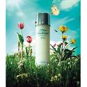 Albion Essential Skin Conditioner 330ML