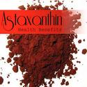 虾青素:自然界最强的抗氧化剂