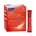 FANCL HTC Collagen DX powder 30days