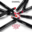 Compliment Chanel Gifts for Any Beauty Purchase