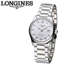 Longines Master Collection Automatic Stainless Steel Ladies Watch