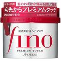 Shiseido Fino Japan-Premium Touch Hair Treatment Essence Mask